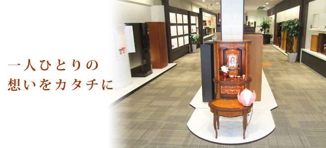 1602広島スライド21