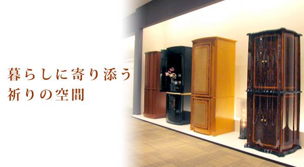 1602広島スライド4
