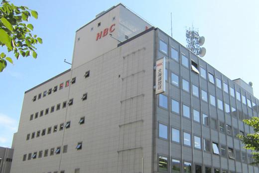 web_北海道放送