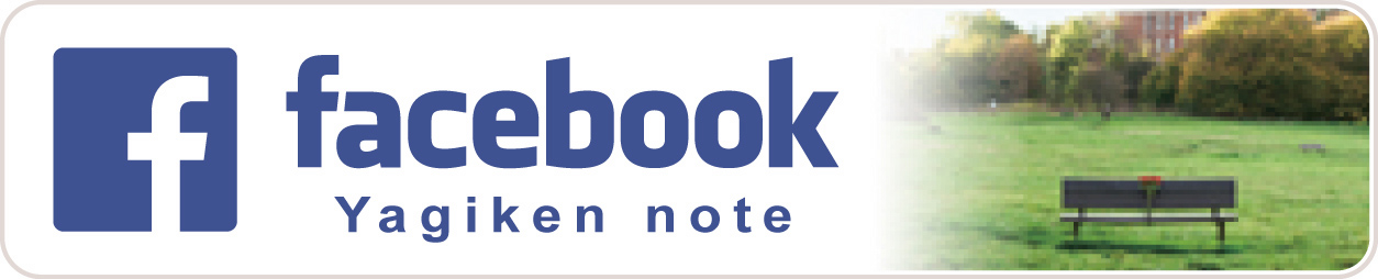 Facebook Yagiken note バナー