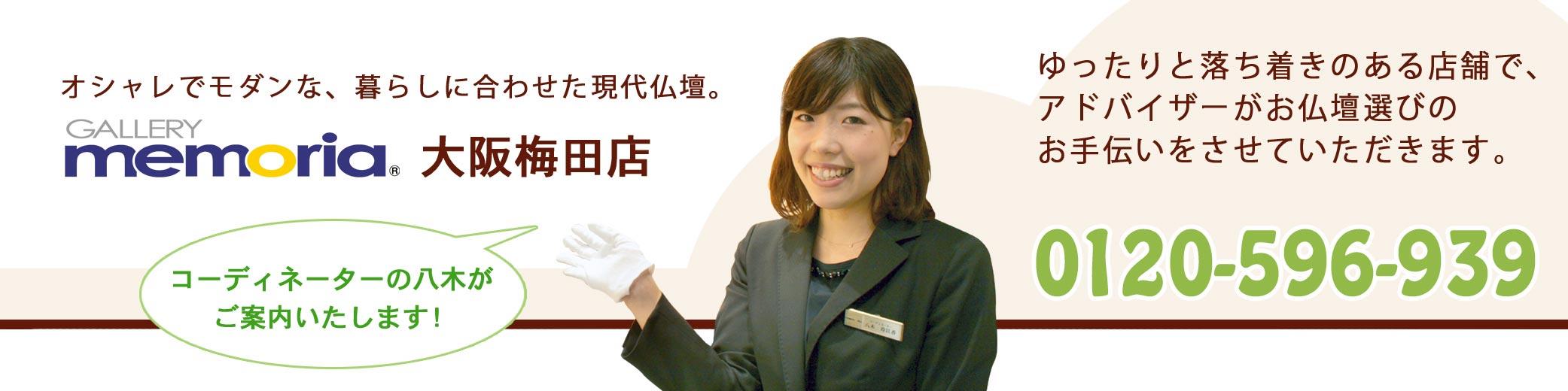 八木さん紹介