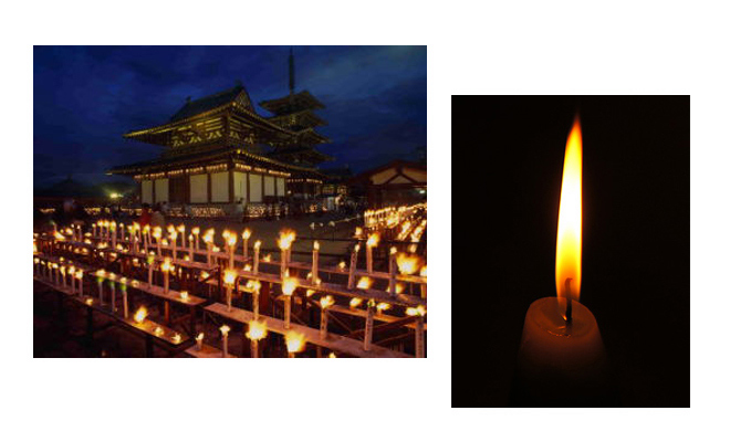四天王寺万灯供養
