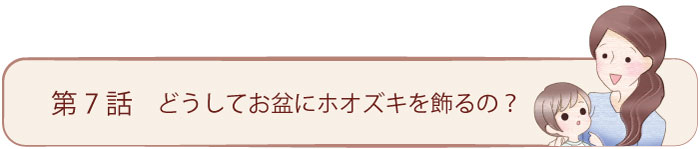 7wa_title