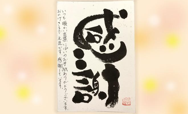 170327絵手紙02
