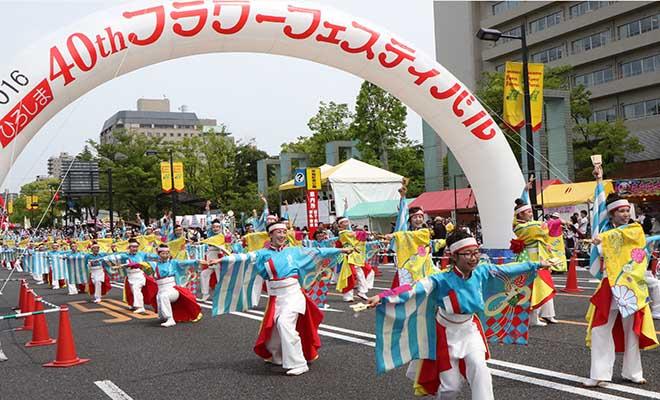 ひろしまフラワーフェスティバルパレード
