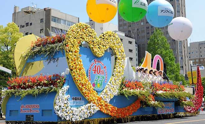 ひろしまフラワーフェスティバル花舞台