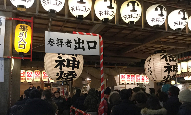 1801福岡コラム参拝1 (2)