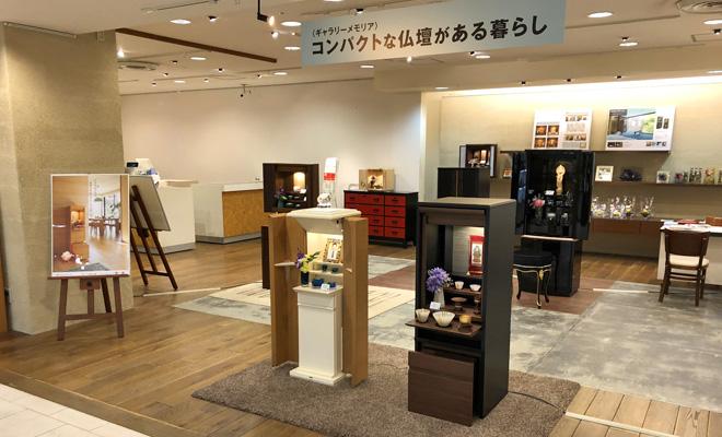 1805広島三越_イベント写真2
