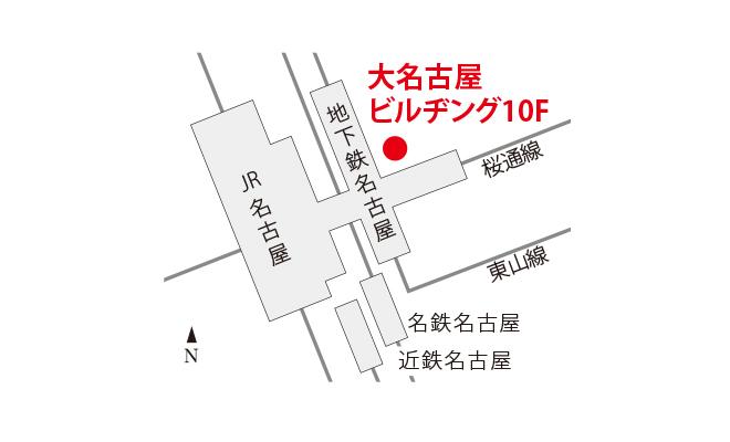 190422名古屋移転お知らせ4