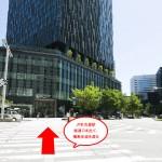 名古屋駅前からの道順1