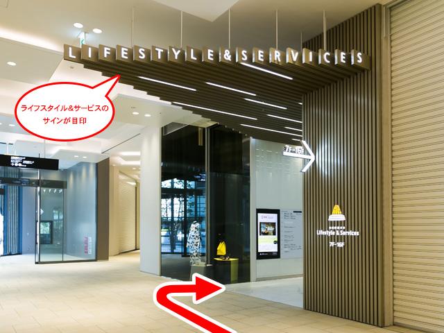 名古屋駅前からの道順4