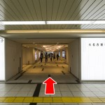 地下鉄名古屋駅からの道順1