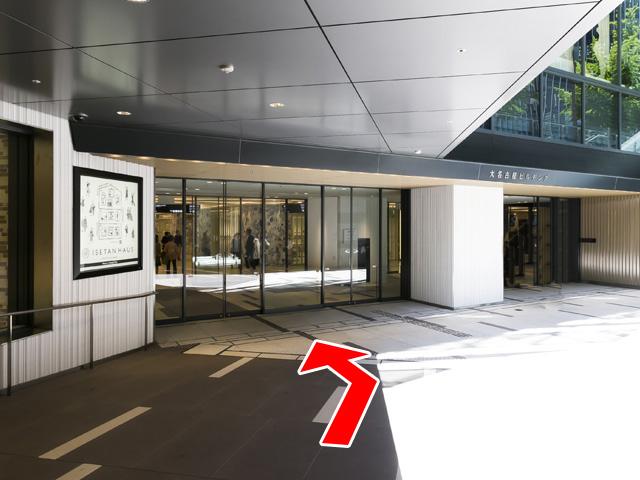 地下鉄名古屋駅からの道順2