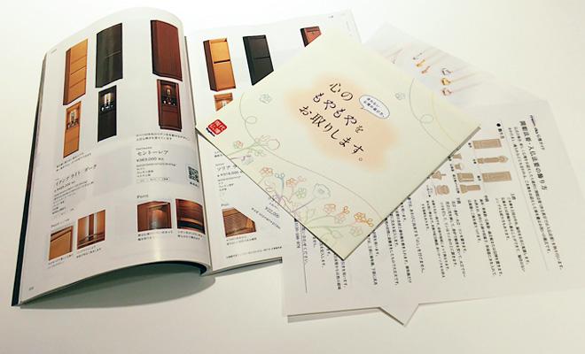 200508広島コラム2