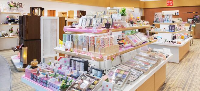 201022ららぽーと甲子園_直営店サイト_スライド4