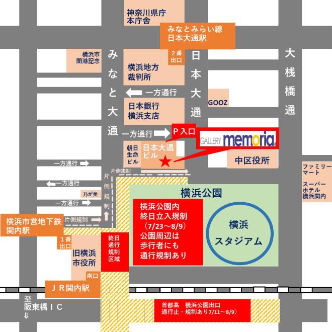 横スタ交通規制MAP